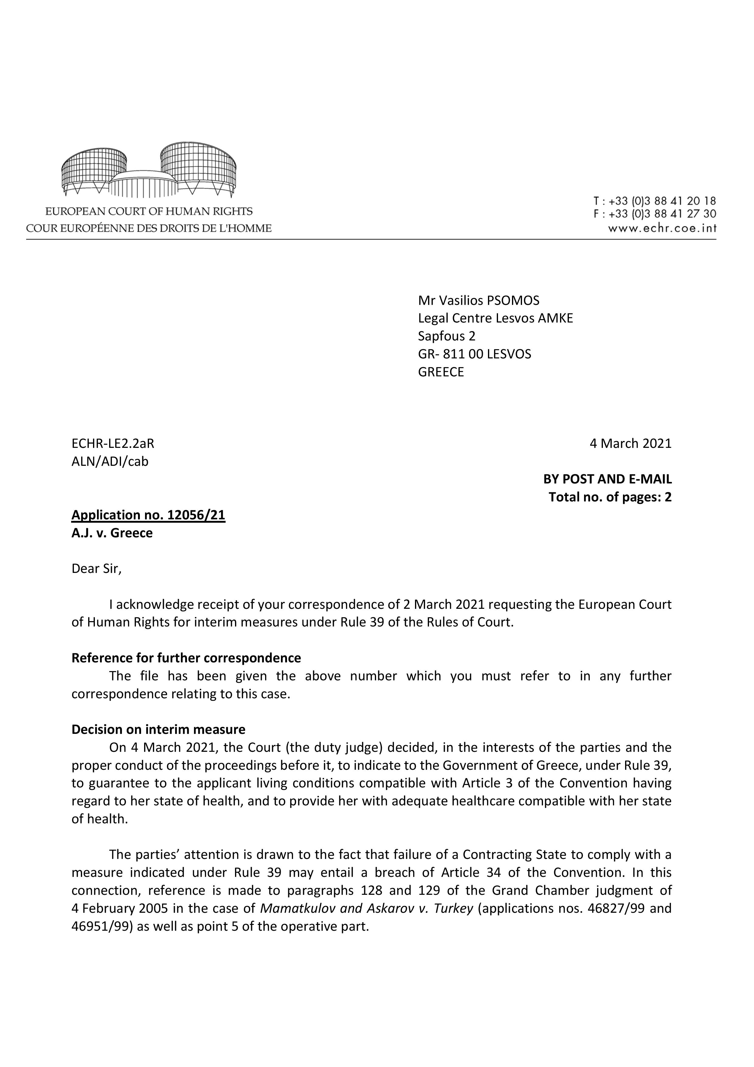 GREEK GOVERNMENT INSTRUCTED BY EUROPEAN COURT OF HUMAN RIGHTS TO GUARANTEE LIVING CONDITIONS COMPATIBLE WITH ARTICLE 3 ECHR FOR LCL CLIENT A.J.